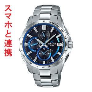 腕時計 メンズ カシオ CASIO オシアナス OCEANUS ソーラー 電波時計 OCW-S4000-1AJF 取り寄せ品|morimototokeiten