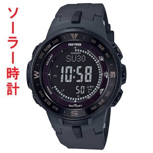 腕時計 カシオ プロトレック CASIO PROTREK PRG-330-1AJF ソーラー時計 刻印対応、有料 取り寄せ品|morimototokeiten