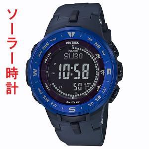 腕時計 カシオ プロトレック CASIO PROTREK PRG-330-2AJF ソーラー時計 刻印対応、有料 取り寄せ品|morimototokeiten