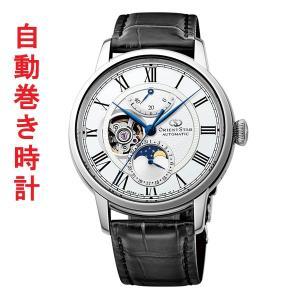 自動巻 腕時計 メンズ メカニカルムーンフェイズ オリエントスター ORIENTSTAR 男性用 RK-AM0001S 取り寄せ品|morimototokeiten