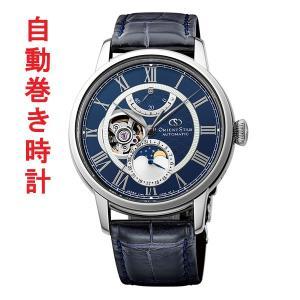 自動巻 腕時計 メンズ メカニカルムーンフェイズ オリエントスター ORIENTSTAR 男性用 RK-AM0002L 取り寄せ品|morimototokeiten