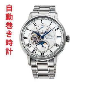 自動巻 腕時計 メンズ メカニカルムーンフェイズ オリエントスター ORIENTSTAR 男性用 RK-AM0005S 取り寄せ品|morimototokeiten
