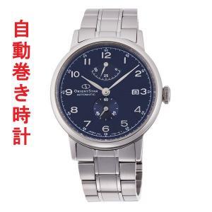 オリエントスター ORIENTSTAR ヘリテージゴシック 男性用 自動巻 腕時計 メンズ RK-AW0001L 取り寄せ品|morimototokeiten