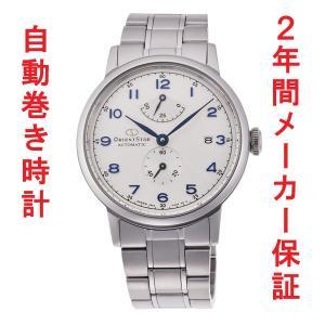オリエントスター ORIENTSTAR ヘリテージゴシック 男性用 自動巻 腕時計 メンズ RK-AW0002S 取り寄せ品|morimototokeiten