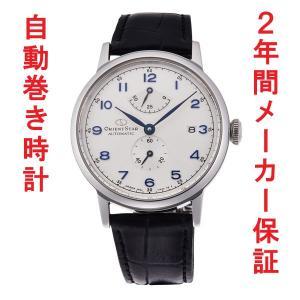 オリエントスター ORIENTSTAR ヘリテージゴシック 男性用 自動巻 腕時計 メンズ RK-AW0004S 取り寄せ品|morimototokeiten