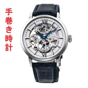 オリエントスター ORIENTSTAR スケルトン 男性用 自動巻 腕時計 メンズ RK-DX0001S 取り寄せ品|morimototokeiten