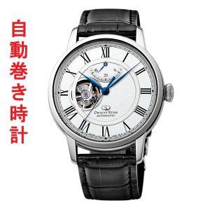 自動巻 腕時計 メンズ セミスケルトン オリエントスター ORIENTSTAR 男性用 RK-HH0001S 取り寄せ品|morimototokeiten