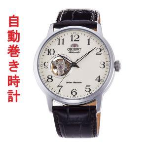 腕時計 メンズ 自動巻き 機械式 時計 ORIENT オリエント RN-AG0009S 革バンド メカニカル 取り寄せ品|morimototokeiten