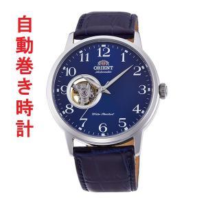 腕時計 メンズ 自動巻き 機械式 時計 ORIENT オリエント RN-AG0010L 革バンド メカニカル 取り寄せ品|morimototokeiten