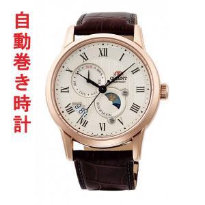 腕時計 メンズ 自動巻き 機械式 時計 ORIENT オリエント RN-AK0001S 革バンド メカニカル 取り寄せ品|morimototokeiten