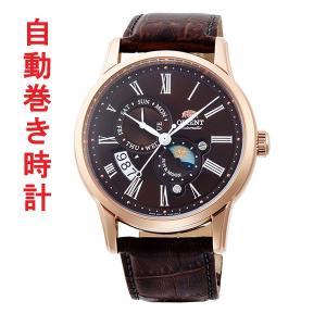 腕時計 メンズ 自動巻き 機械式 時計 ORIENT オリエント RN-AK0002Y 革バンド メカニカル 取り寄せ品|morimototokeiten