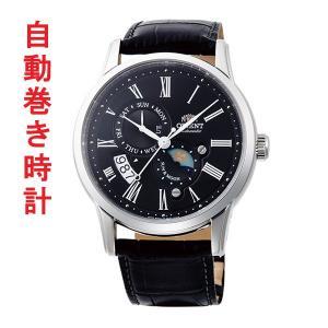 腕時計 メンズ 自動巻き 機械式 時計 ORIENT オリエント RN-AK0003B 革バンド メカニカル 取り寄せ品|morimototokeiten