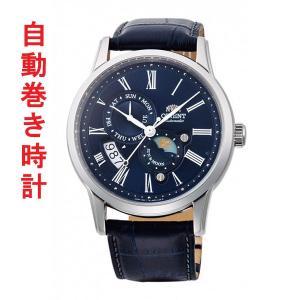 腕時計 メンズ 自動巻き 機械式 時計 ORIENT オリエント RN-AK0004L 革バンド メカニカル 取り寄せ品|morimototokeiten