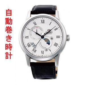 腕時計 メンズ 自動巻き 機械式 時計 ORIENT オリエント RN-AK0005S 革バンド メカニカル 取り寄せ品|morimototokeiten
