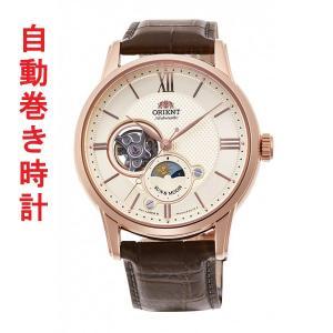 腕時計 メンズ 自動巻き 機械式 時計 ORIENT オリエント RN-AS0002S 革バンド メカニカル 取り寄せ品|morimototokeiten