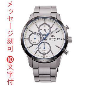名入れ 腕時計 刻印10文字付 メンズ オリエント ORIENT 日本製 クロノグラフ RN-KU0001S 電池式 取り寄せ品|morimototokeiten