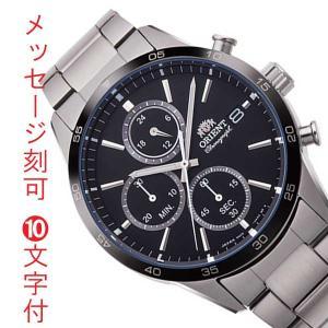名入れ 腕時計 刻印10文字付 メンズ オリエント ORIENT 日本製 クロノグラフ RN-KU0002B 電池式|morimototokeiten