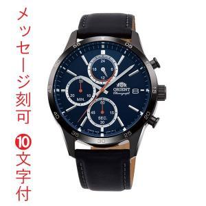 名入れ 腕時計 刻印10文字付 メンズ オリエント ORIENT 日本製 クロノグラフ RN-KU0003L 電池式 取り寄せ品|morimototokeiten