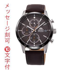 名入れ 腕時計 刻印10文字付 メンズ オリエント ORIENT 日本製 クロノグラフ RN-KU0004N 電池式 取り寄せ品|morimototokeiten