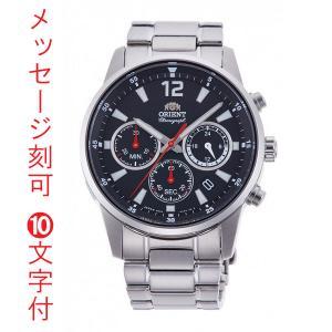名入れ腕時計 刻印10文字付 オリエント RN-KV0001B クロノグラフ 男性用腕時計 ORIENT 取り寄せ品 代金引換不可|morimototokeiten