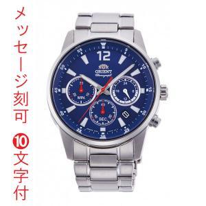 名入れ腕時計 刻印10文字付 オリエント RN-KV0002L クロノグラフ 男性用腕時計 ORIENT 代金引換不可|morimototokeiten