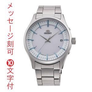 名入れ 腕時計 刻印10文字付 メンズ オリエント ソーラー電波時計 ORIENT RN-SE0001S 取り寄せ品 代金引換不可|morimototokeiten