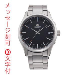 名入れ 腕時計 刻印10文字付 メンズ 時計 オリエント ソーラー電波時計 ORIENT RN-SE0002B 代金引換不可|morimototokeiten