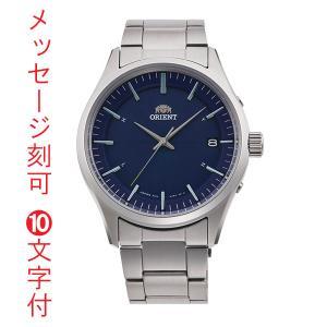 名入れ 腕時計 刻印10文字付 メンズ 時計 オリエント ソーラー電波時計 ORIENT RN-SE0003L 取り寄せ品 代金引換不可|morimototokeiten