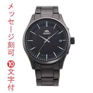 名入れ 腕時計 刻印10文字付 メンズ 時計 オリエント ソーラー電波時計 ORIENT RN-SE0004B 取り寄せ品 代金引換不可|morimototokeiten