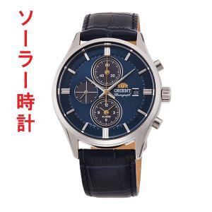 オリエント ソーラー時計 ORIENT RN-TY0004L 男性用腕時計 名入れ刻印対応、有料 取り寄せ品|morimototokeiten