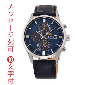 名入れ時計 刻印10文字付 オリエント ソーラー時計 ORIENT RN-TY0004L 男性用腕時計 取り寄せ品 代金引換不可|morimototokeiten