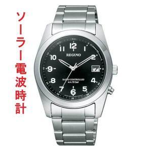 シチズン 10気圧防水の男性用ソーラー電波腕時計レグノ RS25-0481H 刻印対応、有料 ZAIKO|morimototokeiten