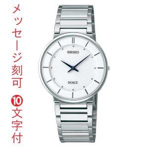 名入れ時計 刻印10文字つき セイコー ウォッチ ドルチェ 男性用腕時計SEIKO SACK015 取り寄せ品 代金引換不可|morimototokeiten