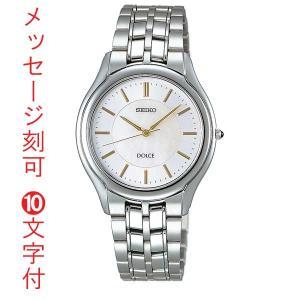名入れ時計 刻印10文字付 SACL009 セイコー SEIKO ウォッチ ドルチェ 男性用腕時計 取り寄せ品 代金引換不可|morimototokeiten