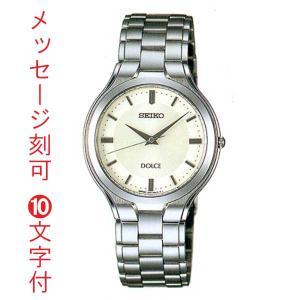 名入れ時計 刻印10文字付  SACM107 セイコー SEIKO ウォッチ ドルチェ 男性用腕時計 取り寄せ品 代金引換不可|morimototokeiten