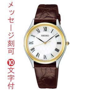 名入れ時計 刻印10文字つき セイコー SEIKO 男性用腕時計 ドルチェ ウォッチ SACM152 取り寄せ品 代金引換不可|morimototokeiten