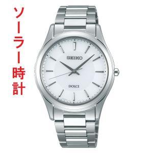 セイコー ソーラー時計 SADL011 男性用腕時計 ドルチェ SEIKO DOLCE 名入れ刻印対応、有料 取り寄せ品|morimototokeiten