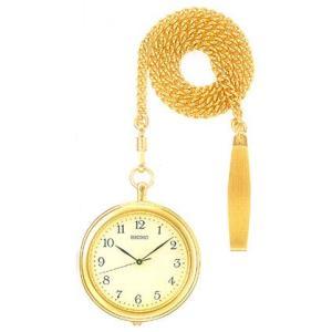 セイコー ふたのない懐中時計SAPP002 取り寄せ品 morimototokeiten