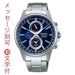 名入れ 時計 刻印10文字付 SEIKO SPIRIT 男性用 SBPJ003 セイコー クロノグラフ ソーラー メンズ腕時計 取り寄せ品 代金引換不可|morimototokeiten