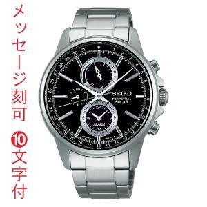 名入れ 時計 刻印10文字付 SEIKO SPIRIT 男性用 SBPJ005 セイコー クロノグラフ ソーラー メンズ腕時計 取り寄せ品 代金引換不可|morimototokeiten