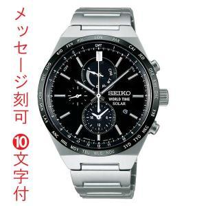 名入れ 腕時計 刻印10文字付 SEIKO SPIRIT 男性用 SBPJ025 セイコー クロノグラフ ソーラー メンズ 取り寄せ品|morimototokeiten