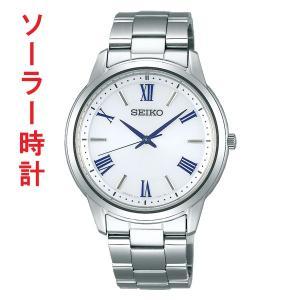 セイコー セレクション SEIKO ソーラー 腕時計 SBPL007 メンズ 刻印対応、有料 取り寄せ品|morimototokeiten
