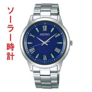 セイコー セレクション SEIKO ソーラー時計 SBPL009 男性用腕時計 刻印対応、有料 取り寄せ品|morimototokeiten
