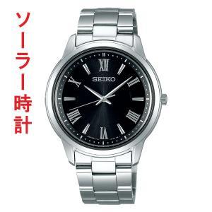 セイコー セレクション SEIKO ソーラー時計 SBPL011 男性用腕時計 刻印対応、有料 取り寄せ品|morimototokeiten