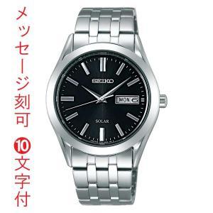 名入れ 時計 刻印15文字付 セイコー スピリット SEIKO SPIRIT ソーラー 腕時計 メンズ SBPX083 取り寄せ品|morimototokeiten