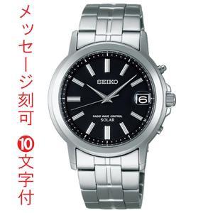 名入れ 腕時計 刻印10文字付 セイコー ソーラー 電波時計 SBTM163 メンズウオッチ SEIKO 取り寄せ品 代金引換不可|morimototokeiten