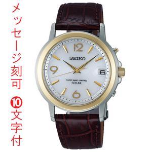 名入れ 腕時計 刻印10文字付 セイコー ソーラー 電波時計 SBTM192 革バンド 男性用腕時計 SEIKO 取り寄せ品 代金引換不可|morimototokeiten