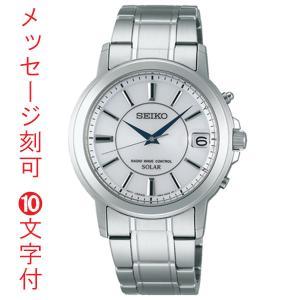 名入れ 腕時計 刻印10文字付 セイコー ソーラー 電波時計 SBTM219 メンズ腕時計 SEIKO 取り寄せ品 代金引換不可|morimototokeiten