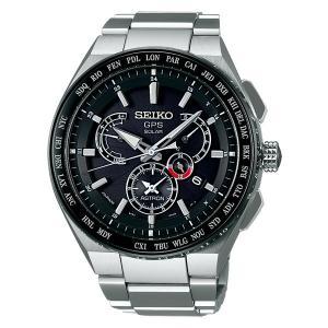セイコー アストロン GPSソーラー電波時計 SBXB123 男性用腕時計 SEIKO ASTRON メンズウオッチ 刻印対応、有料 取り寄せ品|morimototokeiten