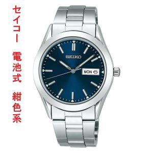 セイコー SCDC037 曜日付きカレンダー採用 男性用腕時計スピリット SEIKO SPIRIT 紳士用時計 名入れ刻印対応、有料|morimototokeiten